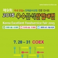 <a href='view.php?idx=51&page=1&&code=gallery'>원데이마스크 [2015우수급...</a>